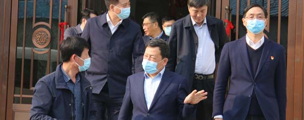 Leaders of Liaoning Province came to hengyuantang pharmaceutical industry to check and guide the sit